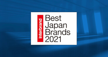 best japan brands 2021 fcard logo